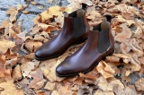 CHELSEA Gold Patina Boots